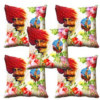 meSleep Multi Colour Floral Cushion Cover (16x16)