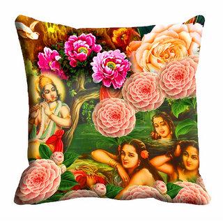 meSleep 3D Beautiful Girl  Nature Cushion Cover (16x16)