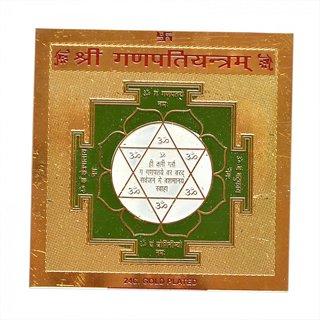 Shri Ganpati Yantra (3X3 Inches) By Pandit NM Shrimali