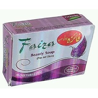 Faiza Beauty Soap with Pea Extract (Pack of 3 soaps)