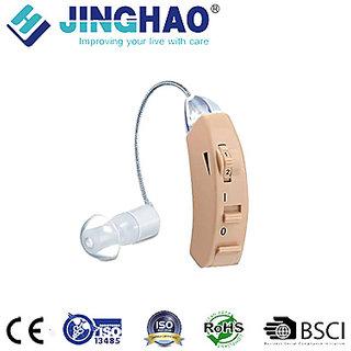 Jinghao Behind The Ear Hearing Aid Beige Hearing Machine