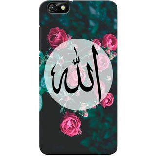 G.store Printed Back Covers for Huawei Honor 4X Multi 33353