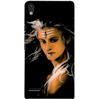 G.store Printed Back Covers for Huawei Ascend P6 Black 33580