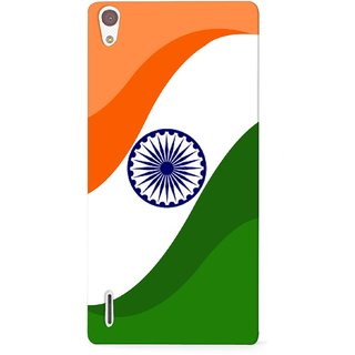 G.store Printed Back Covers for Huawei Ascend P7 Multi 33601