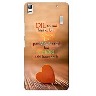 G.store Printed Back Covers for Lenovo K3 Note Multi 34551