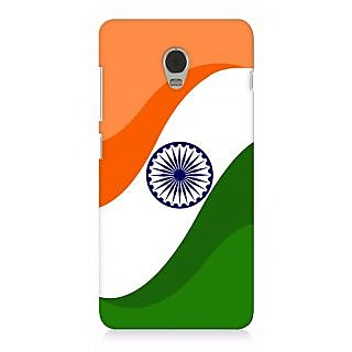 G.store Printed Back Covers for Lenovo Vibe P1 Multi 34801