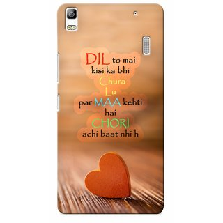G.store Printed Back Covers for Lenovo A7000 Multi 34451