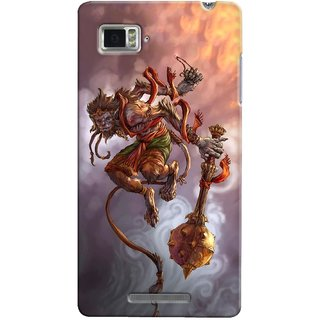 G.store Printed Back Covers for Lenovo Vibe Z K910 Multi 35092