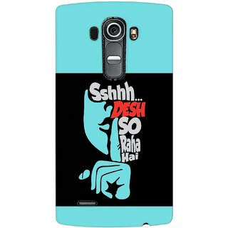 G.store Printed Back Covers for LG G4 Black 35605