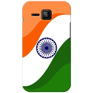 G.store Printed Back Covers for Micromax Bolt S301 Multi 37001
