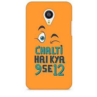 G.store Printed Back Covers for Meizu MX4 Orange 36202