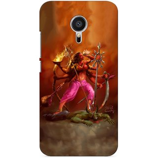 G.store Printed Back Covers for Meizu MX5 Multi 36482