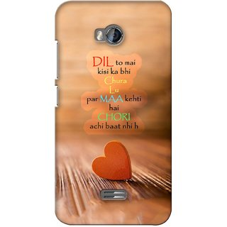 G.store Printed Back Covers for Micromax Bolt Q336 Multi 38051