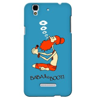 G.store Printed Back Covers for Micromax YU Yureka Multi 38807