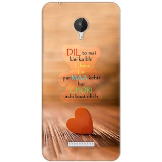 G.store Printed Back Covers for Micromax Canvas Spark Q380 Multi 38451