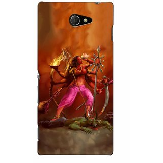 G.store Printed Back Covers for Sony Xperia M2 Multi 46082