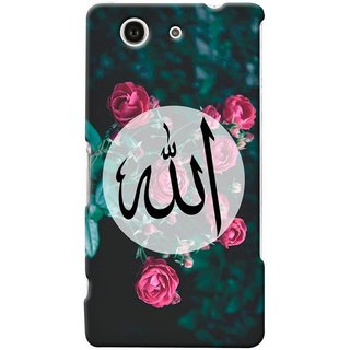 G.store Printed Back Covers for Sony Xperia Z4 Compact Multi 47253