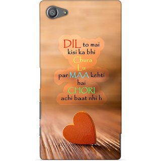 G.store Printed Back Covers for Sony Xperia Z5 Compact Multi 47451