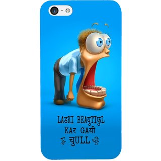 G.store Printed Back Covers for Apple iPhone 5S Blue 29811