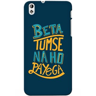 G.store Hard Back Case Cover For HTC Desire 816 54341