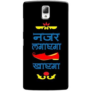 G.store Hard Back Case Cover For Lenovo A2010  56196