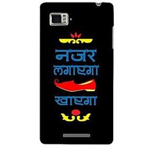 G.store Hard Back Case Cover For Lenovo Vibe Z K910 56996