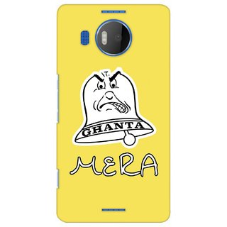 G.store Hard Back Case Cover For Microsoft Lumia 950 XL 60275