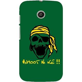 G.store Hard Back Case Cover For Motorola Moto E 60488