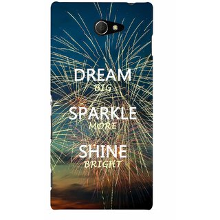 G.store Hard Back Case Cover For Sony Xperia M2 66868