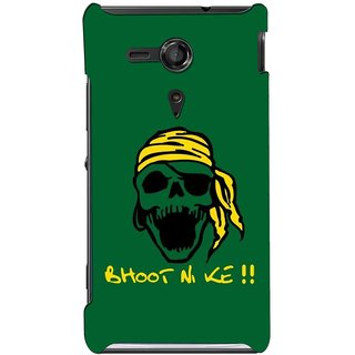 G.store Hard Back Case Cover For Sony Xperia SP 67188