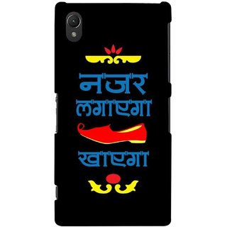 G.store Hard Back Case Cover For Sony Xperia Z2 67696