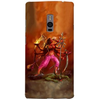 G.store Printed Back Covers for OnePlus 2  Multi 40682
