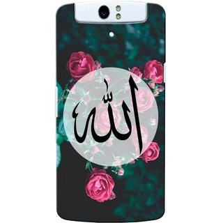 G.store Printed Back Covers for Oppo N1 Multi 40953