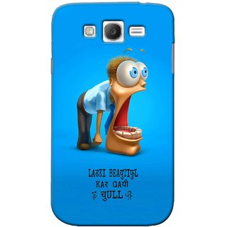 G.store Printed Back Covers for Samsung Galaxy Grand Neo Plus Blue 41211