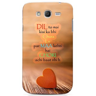 G.store Printed Back Covers for Samsung Galaxy Grand 2 Multi 42551