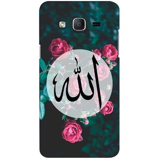 G.store Printed Back Covers for Samsung Galaxy J3 Multi 43153