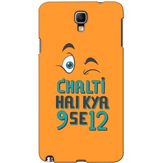 G.store Printed Back Covers for Samsung Galaxy Note 3 Neo Orange 43802
