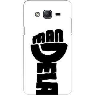 G.store Printed Back Covers for Samsung Galaxy On5 White 44263