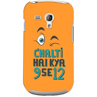G.store Printed Back Covers for Samsung Galaxy S3 Mini Orange 44702