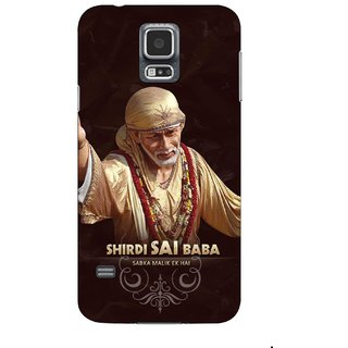 G.store Printed Back Covers for Samsung Galaxy S5 Brown 45093
