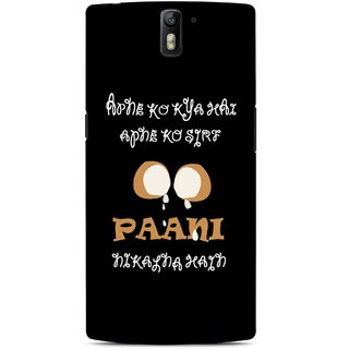 G.store Hard Back Case Cover For OnePlus One  61794