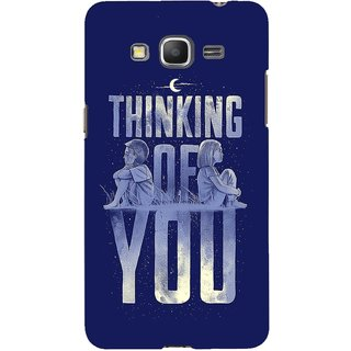 G.store Hard Back Case Cover For Samsung Galaxy Core Prime 63055