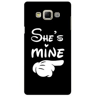 G.store Hard Back Case Cover For Samsung Galaxy E7 63244