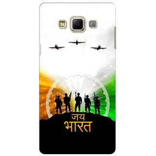 G.store Hard Back Case Cover For Samsung Galaxy E7 63265