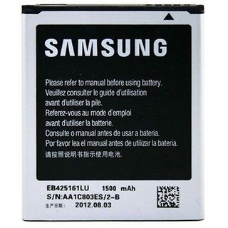 Click Away SAMSUNG GALAXY S DUOS 1500 mAh Mobile Battery