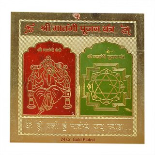 Shri Matangi Yantra (3X3 Inches) By Pandit NM Shrimali