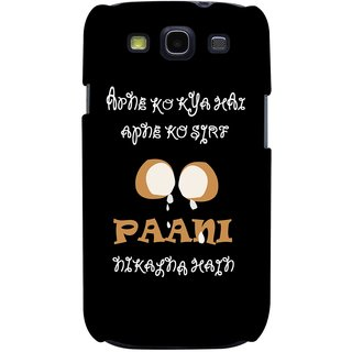 G.store Hard Back Case Cover For Samsung Galaxy S3 65594