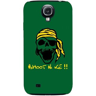 G.store Hard Back Case Cover For Samsung Galaxy S4 65788