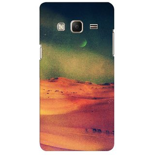 G.store Hard Back Case Cover For  Samsung Z3 66253