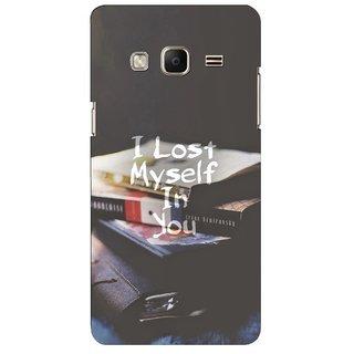 G.store Hard Back Case Cover For  Samsung Z3 66258